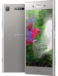 Sony Xperia XZ 1 warm silver Smartphone