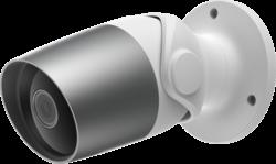 Swisstone SH 615 Wi-Fi IP-Kamera für Innnen- und