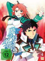The Irregular at Magic High School - The Battle of Yokohama - Volume 4: Episode 19-22 (DVD)