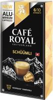 Cafe Royal Kaffeekapseln für Nespressomaschinen Lungo Schüümli 10 Stück