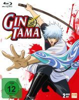 Gintama - Episode 01-13 (2 Blu-rays)