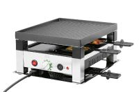 SOLIS Table Grill  FOR 4 PAX  5 in 1  7910 ()