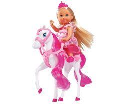 Evi Love EL Royal Horse