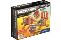 Geomag Mechanics Gravity Magnetic Track (GM300/772)