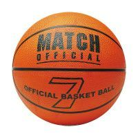 BASKETBALL GR.7  MATCH OFFICIAL